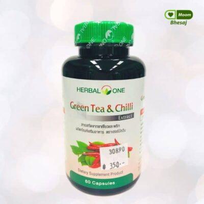 ชาเขียวและพริก