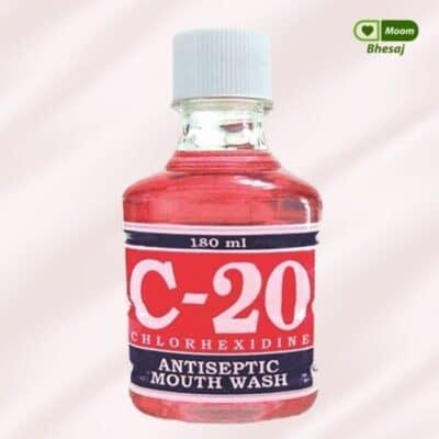 น้ำยาบ้วนปากC20