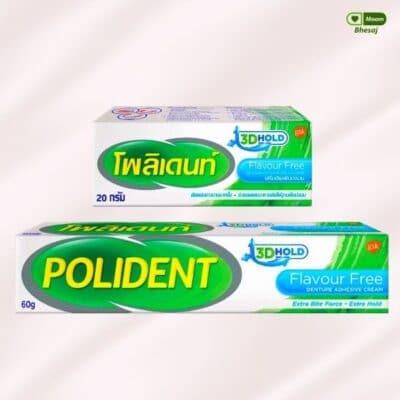 กาวติดฟันปลอม