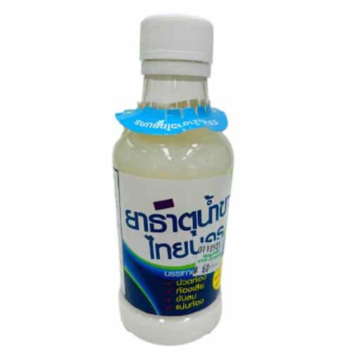 ยาธาตุน้ำขาว
