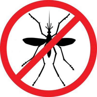 สเปรย์ครีมไล่แมลงไล่ยุง