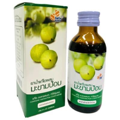 ยาน้ำแก้ไอมะขามป้อม