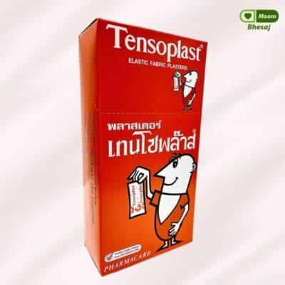 เทนโซพลาส