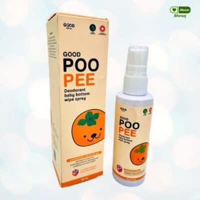 good poo pee